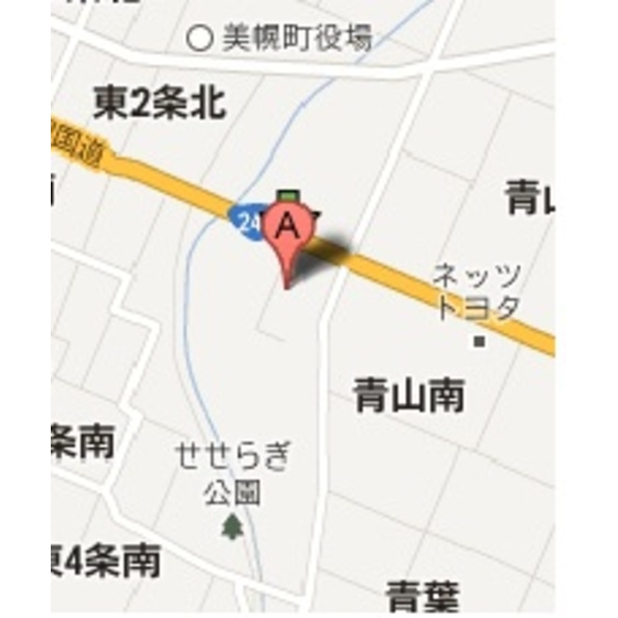 コーポ志栄館 外観・共用部4