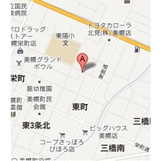 竹田貸室 外観・共用部4