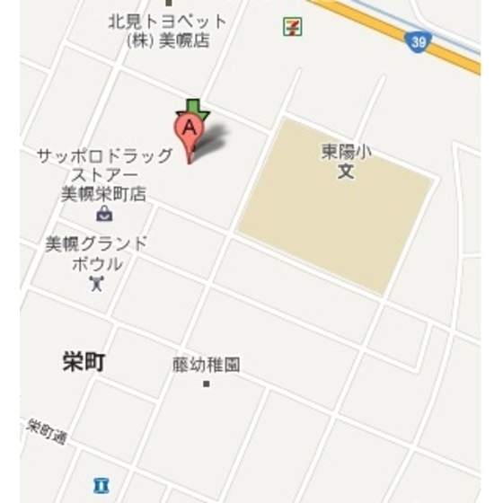 ビホロハイツ栄町B 外観・共用部4