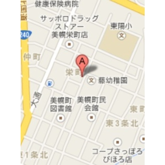 栄町1丁目9番地8貸室 外観・共用部4
