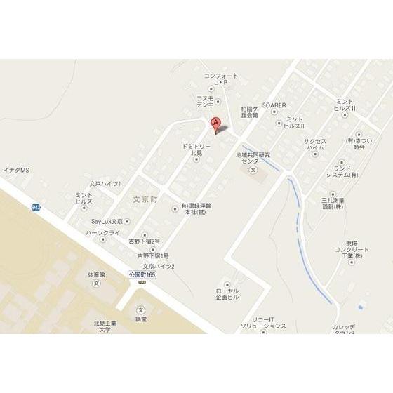 吉野ハイツ3 外観・共用部5