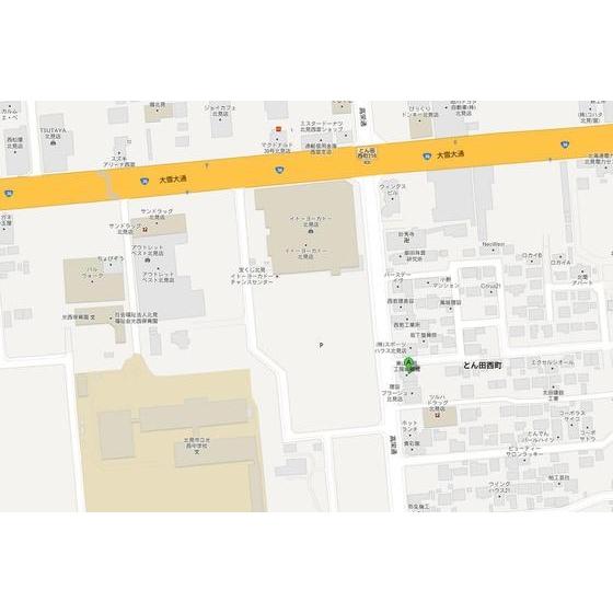 とん田西町218−13店舗 外観・共用部2