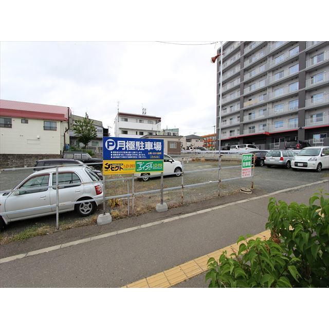 北見市幸町 ロータリーパーキング(幸町) 駐車場