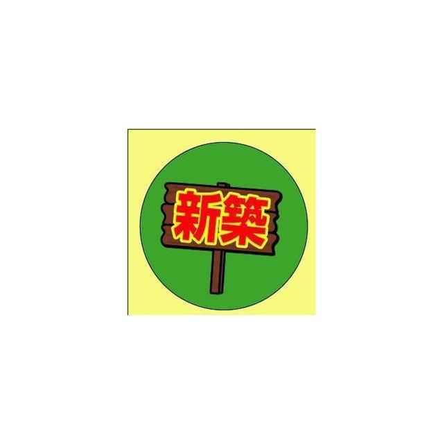Artis kouei east 外観・共用部2