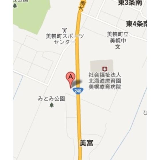 コーポヒルズ 外観・共用部5