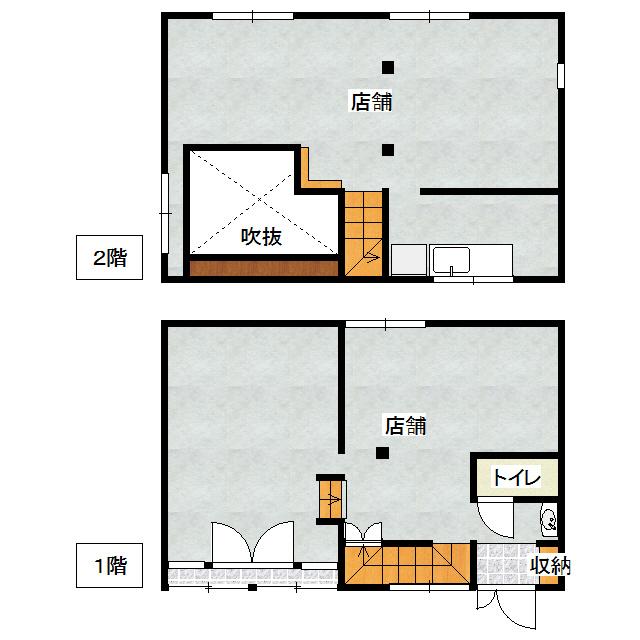 とん田東町474−11店舗 1号室