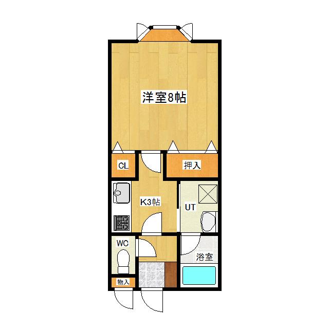ハッピー97 2-1号室