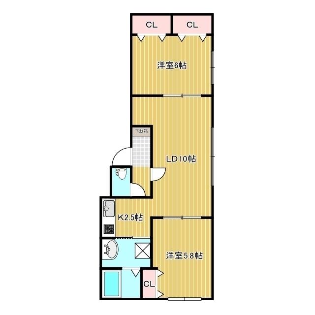 アビタ緑園 201号室