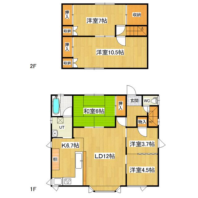 野崎13番地117貸家 1号室