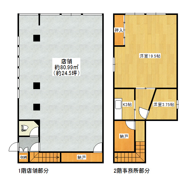 大通東5丁目au跡店舗 1号室