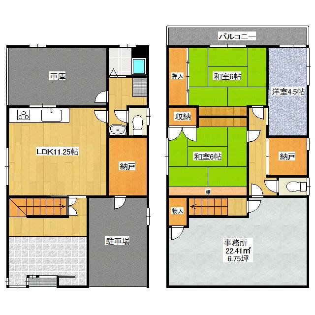 北9条東1丁目4番地5貸店舗 1号室
