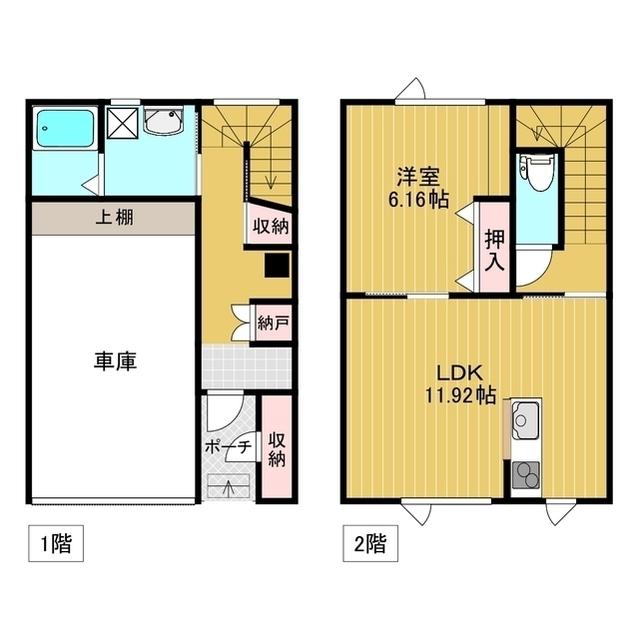 nico−1 E号室
