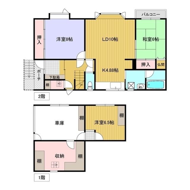 栄町3丁目4−19貸家 1号室
