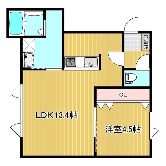 INDIGO.II 2-A号室