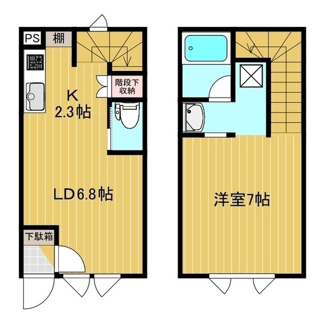 メゾネット北斗S&S 2号室